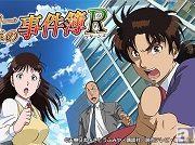 日テレプラスの夏休みはアニメを大特集!30番組を一挙大放出!