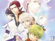 『金色のコルダ3』IF ストーリーを描く最新作! PSP『金色のコルダ3 AnotherSky feat.天音学園』の発売日が決定!