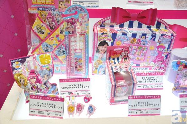 「東京おもちゃショー2014」フォトレポート<その1>