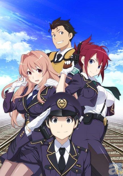 アニメ『RAIL WARS!』、7月3日 TBS他にて放送開始!