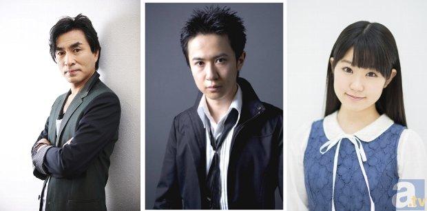 ▲左から河森総監督、<br>杉田智和さん、東山奈央さん