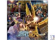 映画『聖闘士星矢LoS』のサントラCDが6月18日に発売