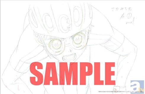 BD・DVD『弱虫ペダル』第8巻ジャケ完成&追加特典情報が到着!