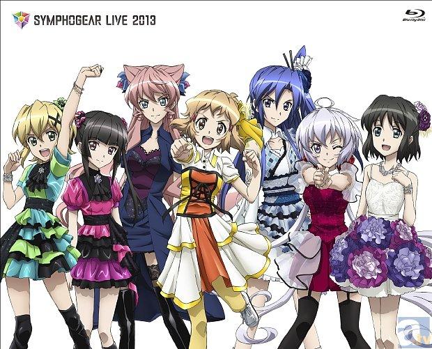 BD&DVD「シンフォギアライブ2013」の収録内容を大公開!