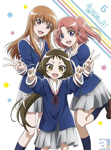 TVアニメ『未確認で進行形』BD-BOXのジャケ画像が到着! キャラデザ・菊池愛さん描き下ろしのデジパックジャケット-9