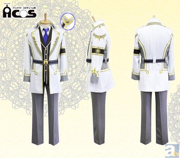 『神々の悪戯』 から神々の学校の制服が発売!
