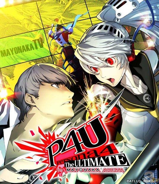 格闘ゲーム『P4U』が、舞台化決定! 12月19日より上演開始!