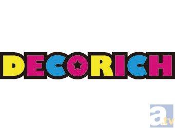 新ブランド「DECO☆RICH」よりかわいい半立体ブローチが登場