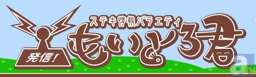 『カードキャプターさくら ハピネスメモリーズ』丹下桜さんがパーソナリティーを担当するWEBラジオ番組の配信が決定!ゲームの情報を発信-3