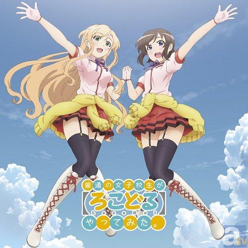 あの流山市で新作OVAを最速で視聴できる!?『ろこどる』新作OVA上映会、開催決定-3