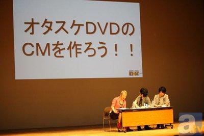 『小野坂・小西のO+K2.5次元アニメーション』レポ