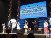 主要キャストとアーティストが笑いと感動を届けた「ファン感謝イベントをしよう!イベント名は『リトルバスターズ!~Refrain~&EX感謝イベント』だ!」イベントレポート