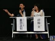 7月4日に行われた『劇場版プリティーリズム・オールスターセレクション プリズムショー☆ベストテン』熱唱上映&スタッフ公開インタビューより、公式レポートが到着!