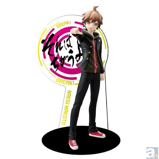 アニメ『ダンガンロンパ』のみんなのくじ第3弾が10月下旬発売決定