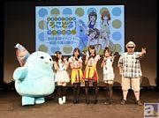 『「普通の女子校生が【ろこどる】やってみた。」放送直前イベント~初夏の流川祭り~』より、公式レポートをお届け! 伊藤さん&三澤さんが、主題歌を初お披露目!