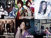 「ランティス祭り×JOYSOUNDコラボキャンペーン」開催!