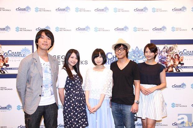 佐倉さんや三上さんが出演! 『チェインクロニクル』1周年祭レポ