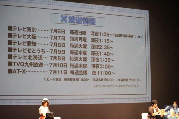 『月刊少女野崎くん』先行上映&トークショーレポ