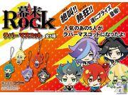 TVアニメ『幕末Rock』ラバーマスコットがクレーンゲームに登場