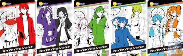 絵柄が選べるアニメイトカード「マイメイトカード」が発売決定!