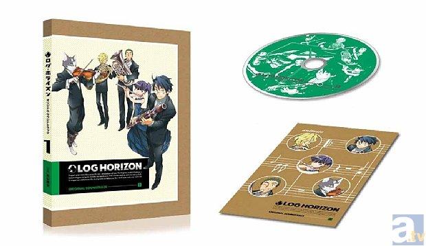 テレビアニメ『ログ・ホライズン』OSTが、8月22日発売決定!