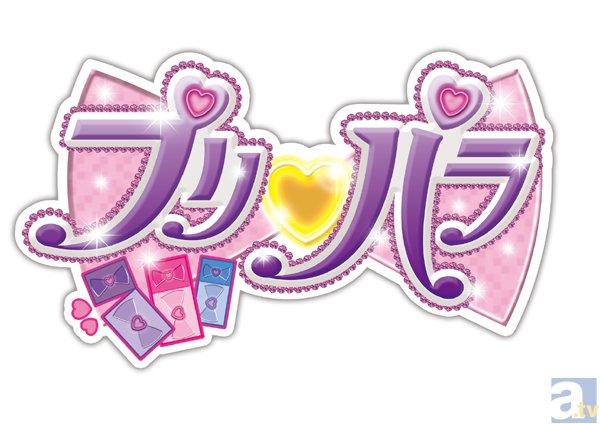テレビアニメ『プリパラ』第5話より先行場面カット到着