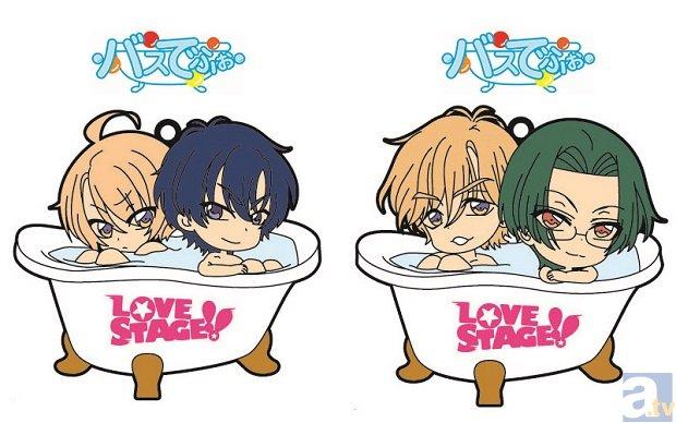 『LOVE STAGE!!』ラバーストラップなど新グッズが登場!