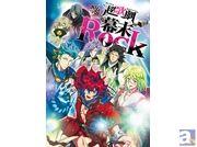 ゲーム&アニメで大人気の『幕末Rock』が、舞台となって2014年12月上演決定! 7名のキャスト情報も大公開!
