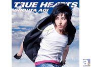 『うたの☆プリンスさまっ♪』美風藍役などを演じる、蒼井翔太さんの2ndシングル「TRUE HEARTS」が発売中!