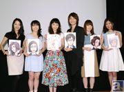 平野綾さんや島﨑信長さんら、主要キャスト6名が勢揃い! 新キャストや最新PVも公開された『寄生獣 セイの格率』記者会見 詳細レポート