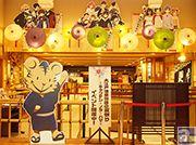 『ノラガミ』『Re:␣ハマトラ』『キャプテン・アース』3作品をまるっと満喫! 「大江戸温泉物語の夏祭り~キャプテン・ノラ・ハマ~」フォトレポート