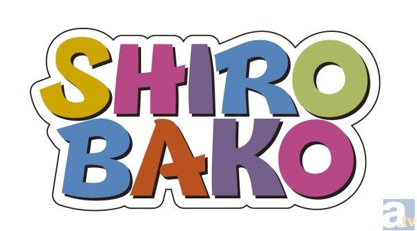 10月新番『SHIROBAKO』の主要スタッフ&キャストが公開!
