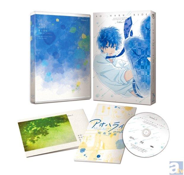 BD&DVD『アオハライド』vol.2よりジャケ写&特典情報公開
