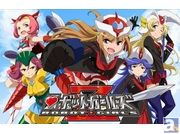 アニメもオンラインゲームも大人気な『ロボットガールズZ』、9月4日にまたまたニコ生放送を開始! 9.5話特別配信&オンラインネタが盛りだくさん!