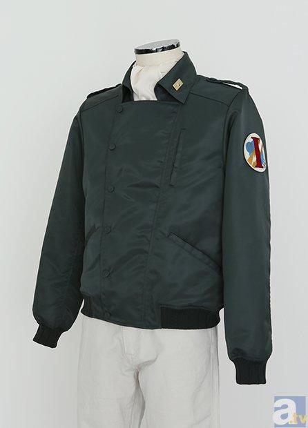 『銀河英雄伝説』「自由惑星同盟軍」制服・ブルゾンの予約が開始