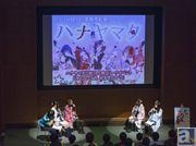 【アニメイトTV独占】上田麗奈さん、田中美海さんら声優陣によるトーク&生オーディオコメンタリーも行われた『ハナヤマタ』(1)組目上映会トークイベントレポート