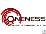 Animelo Summer Live 2014 -ONENESS- 2日目セットリスト公開!