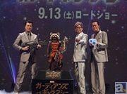 山寺宏一さん、加藤浩次さん、遠藤憲一さんが出演!  『ガーディアンズ・オブ・ギャラクシー』日本公開を記念して行われた「銀河プレミア」公式レポート&コメントをお届け