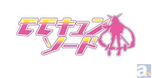 テレビアニメ『モモキュンソード』第拾話「驚天動地! 逆襲の鬼ヶ島!!」より先行場面カット到着