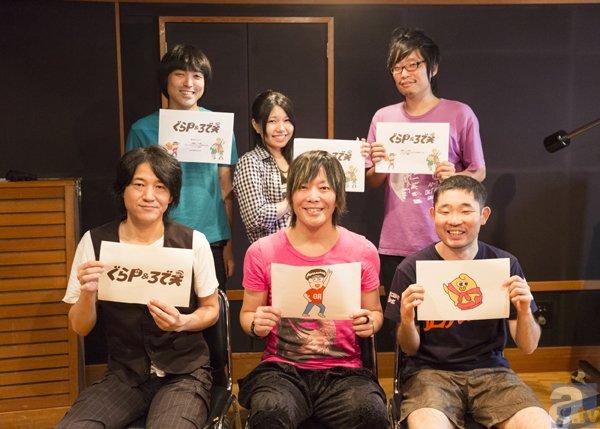 GRANRODEOが挑むオリジナルアニメ『ぐらP&ろで夫』10月より放送スタート! 谷山紀章さんらキャスト陣にインタビューの画像-1