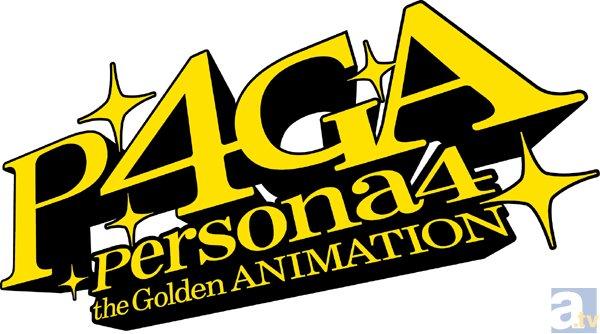 TVアニメ「P4GA」第11話より場面カット到着
