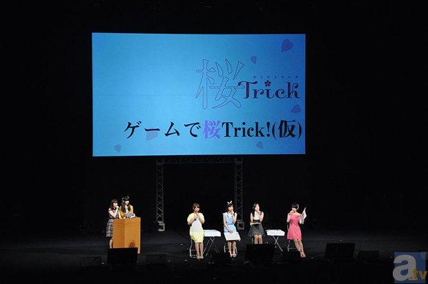 「TBSアニメフェスタ2014」悠木碧さんとタカオユキさんによる生アフレコなど見所満載の第1部をレポート-3