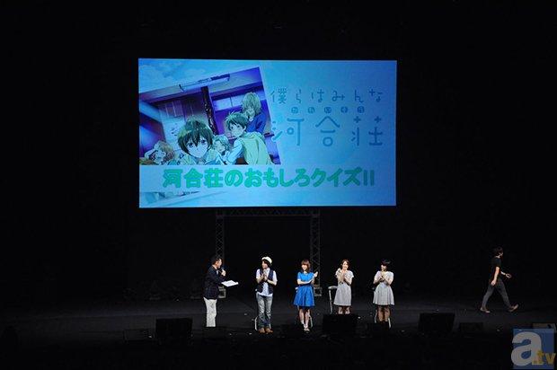 「TBSアニメフェスタ2014」悠木碧さんとタカオユキさんによる生アフレコなど見所満載の第1部をレポート-14