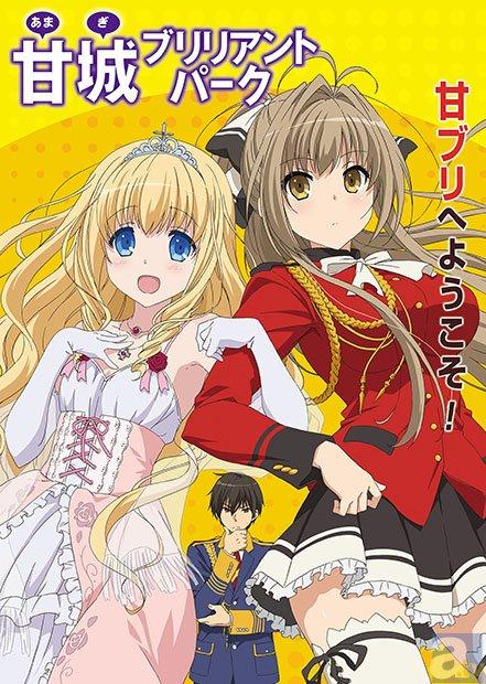アニメ先行上映もあった「TBSアニメフェスタ2014」第2部レポ