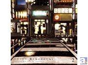 ドラマCD「囀る鳥は羽ばたかない2」に出演する、新垣樽助さん、羽多野渉さん、三宅健太さん、興津和幸さんのインタビューが到着!