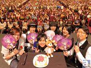 『アニメ「DIABOLIK LOVERS」SADISTIC NIGHT 2014』開催! アニメ初のイベントに逆巻六兄弟が勢ぞろい! アニメ新作発表も!!