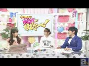 新番組『中川翔子のアニメが好ぎだー!』初回放送のゲストは竹達彩奈さん
