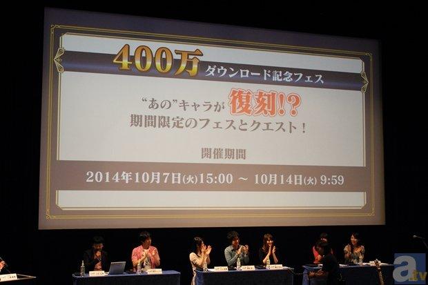 【速報】『チェンクロ』400万ダウンロード突破を記念して、人気キャラクターが登場するゲーム内イベントが開催決定!の画像-2