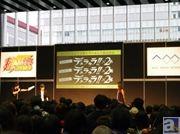 <電撃文庫秋の祭典2014>【速報】『デュラララ!!×2』は分割3クールで放送! 新キャストに下野紘さん、山口勝平さん、M・A・Oさん、小野友樹さんが決定!