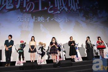 テレビアニメ『魔弾の王と戦姫』先行上映イベントレポ